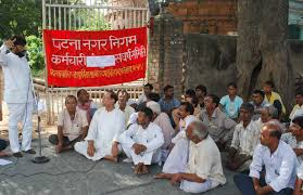 Patna nagar nigam images