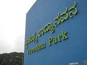 Freedom_Park