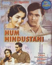 Hum Hindustani poster