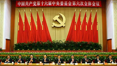 china-politburo