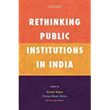 Rethnking Pub Inst in India