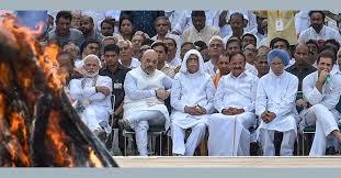 Vajpayee funeral