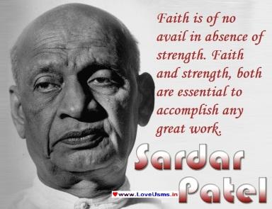 Sardar-Patel