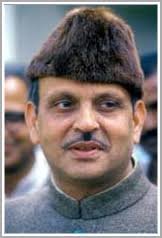 Raja VP Singh