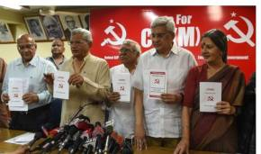 CPI(M) manifesto