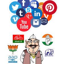 politican India
