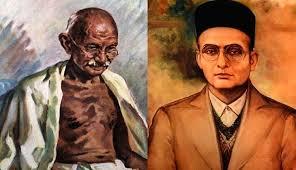 Gandhi Savarkar